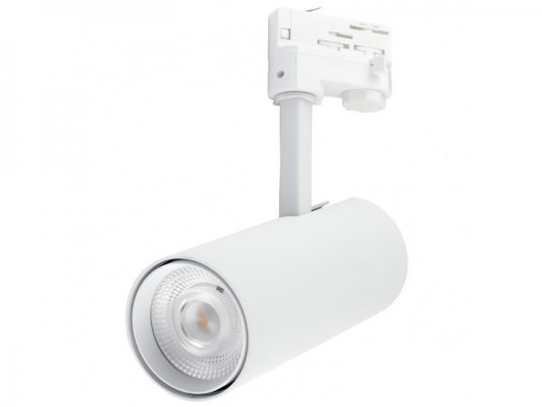 Reflektor LED DAXO biały 25W 36D